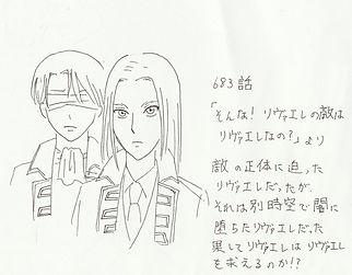 幹部 (2).jpg