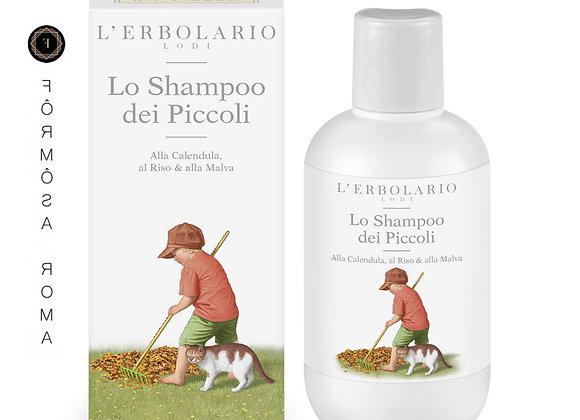 Lo Shampoo dei Piccoli 200 ml 花園寶寶洗髮精