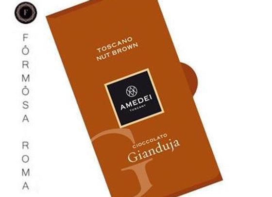 Amedei TOSCANO NUT BROWN - CIOCCOLATO GIANDUJA托斯尼卡莊園榛果牛奶巧克力Bar