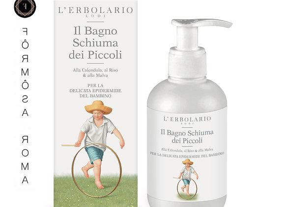 Il Bagno Schiuma dei Piccoli 200ml 花園寶寶沐浴乳