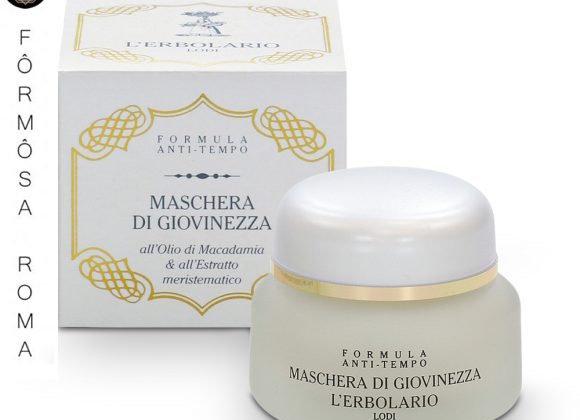 Maschera di Giovinezza 40ml 植物醒膚緊緻面膜