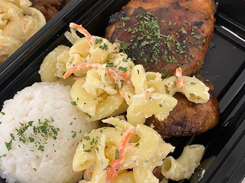 Hawaiian Style BBQ Chicken Thigh w/ White Rice & Macaroni Salad (558 cals)