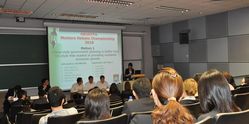 HKUEFPA Debate