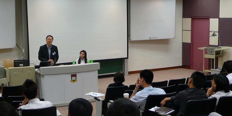 Career Talk Series -  Career in Risk Management