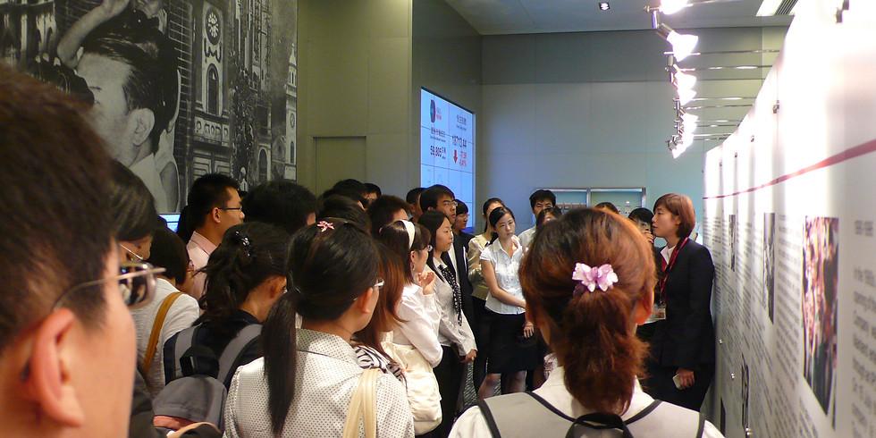 Shenzhen Firm Visit
