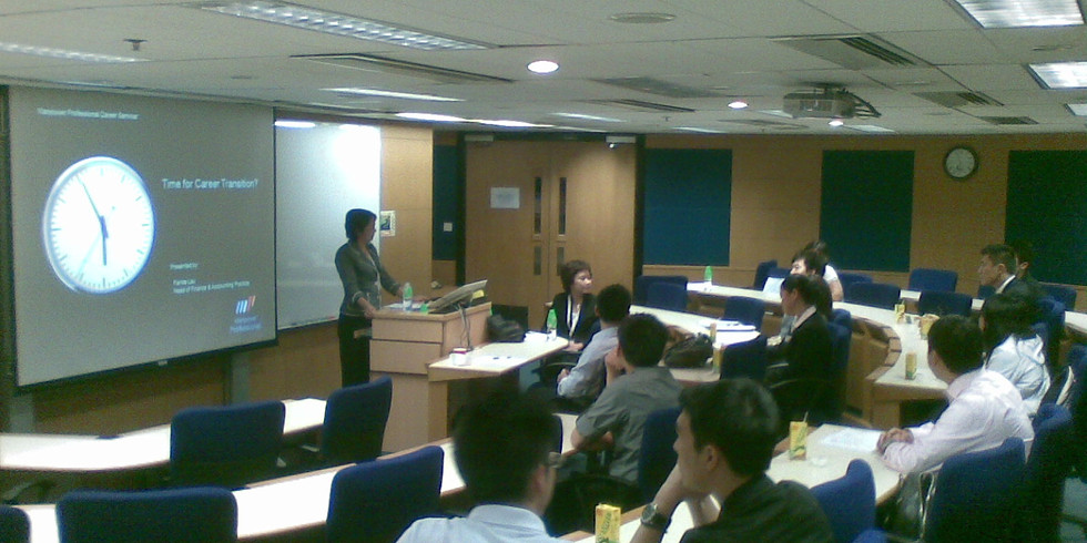 Introduction to Professional English Debating Skills