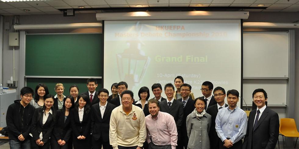 HKUEFPA Masters Debate Championship Final