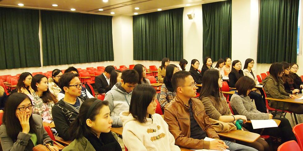Professional Seminar - Perspective on US Economic Scene