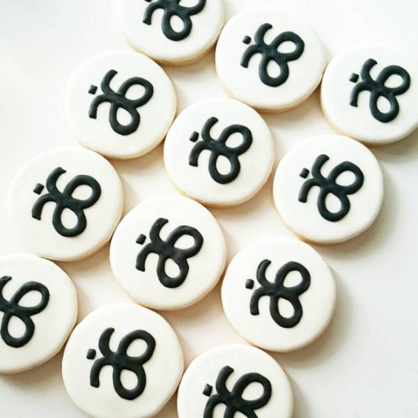 company logo sugar cookies