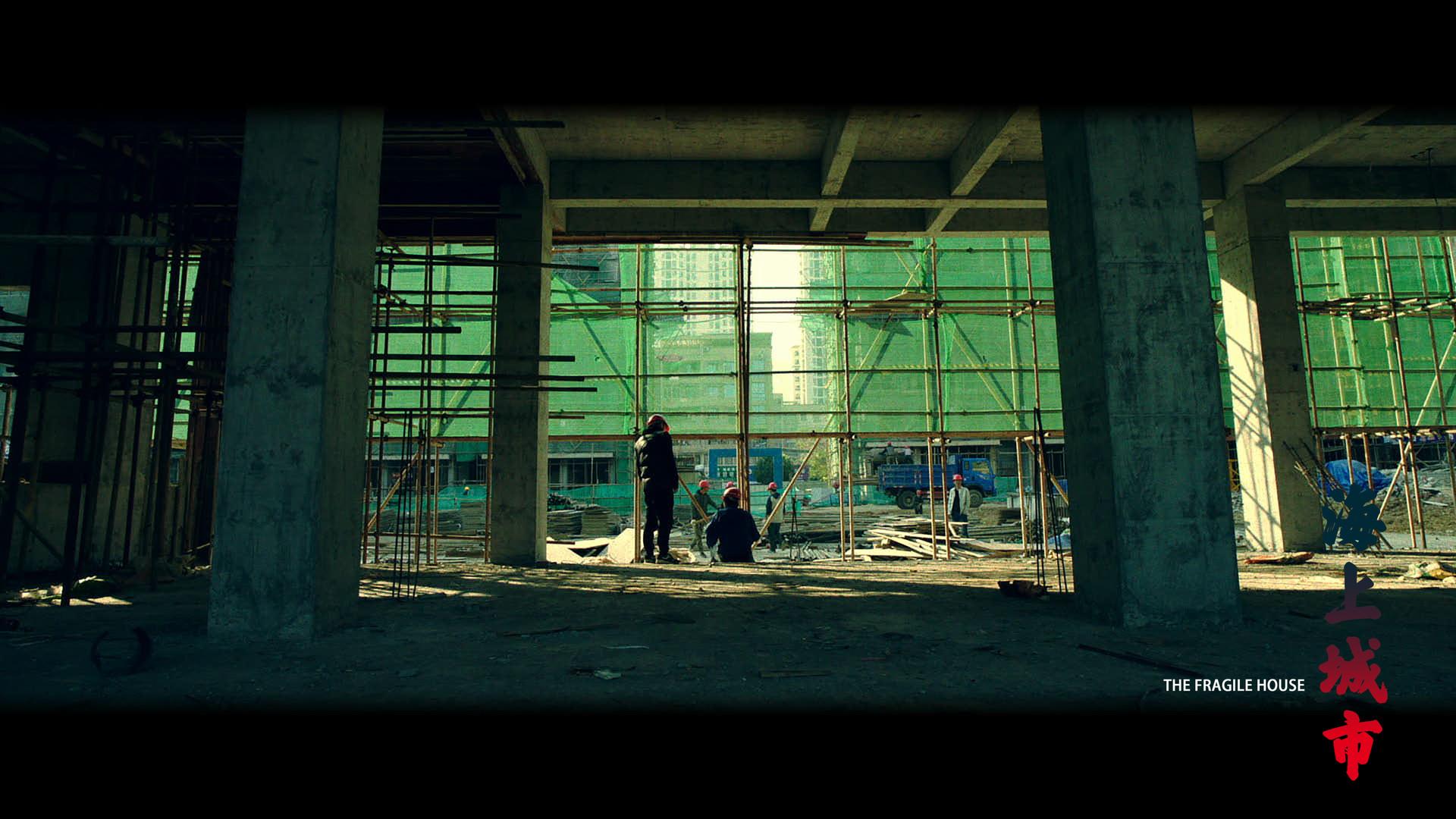 The Fragile House - trailer.mp4