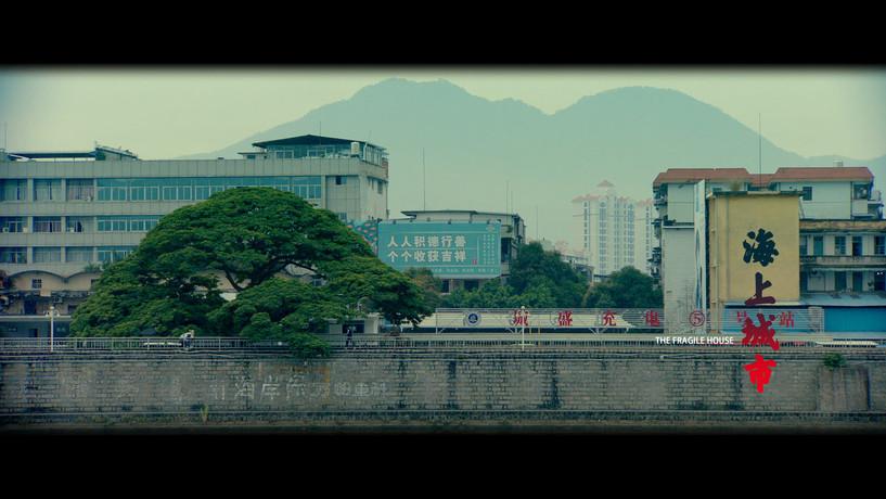 The Fragile House 海上城市 1.jpg