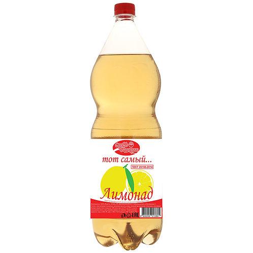 Лимонад 1,5л