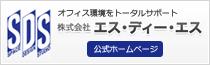 Screenshot_2020-08-03 自然塗料キヌカ正規販売代理店 株式会