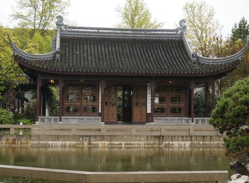 Washington Park - Part 1:  The Tranquilizing And Botanical Chinese Garden In Portland, Oregon