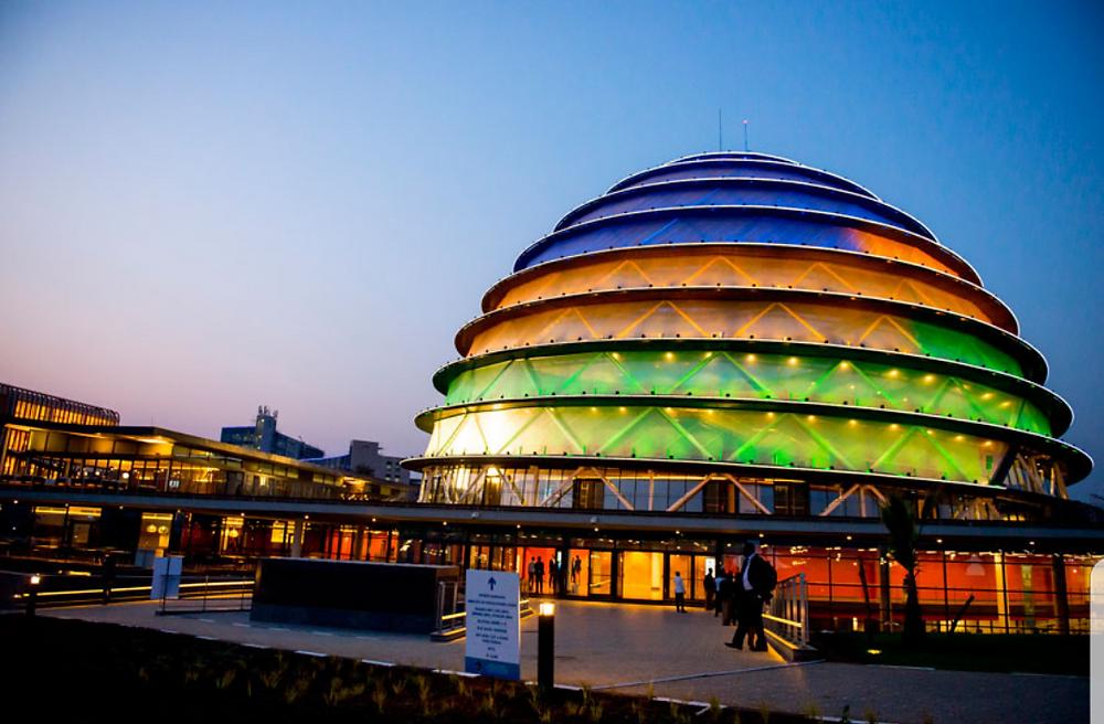 Kigali Convention Centre In Rwanda