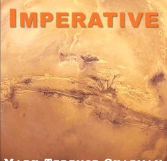 Get The Mars Imperative for only $.099 until 3 am (EDT) August 9
