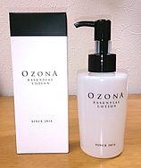 ozon l.jpg