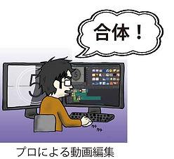 remotemix.jpg