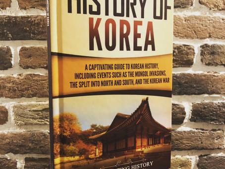 HISTORY of KOREA ~ Captivating History