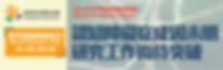 WAD_website banner.png
