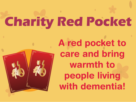 Charity Red Pocket 2021