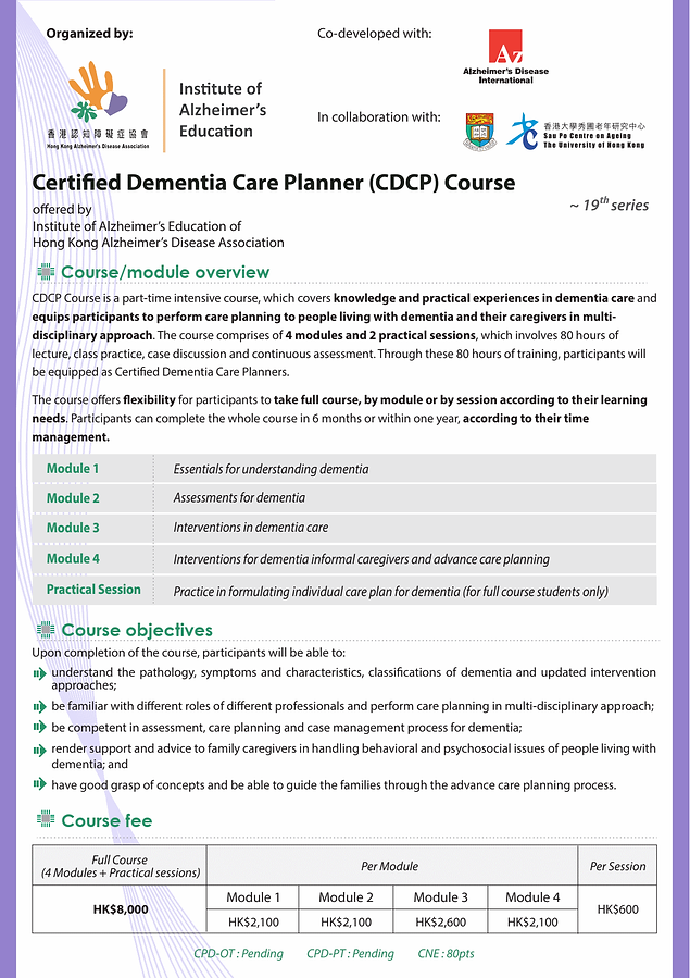 CDCP cover.png