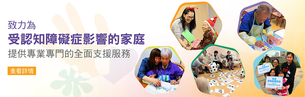 HKADA_home_chi.png