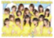 AKB48グループに入りたい?オーディションに絶対受かる秘策を大公開!