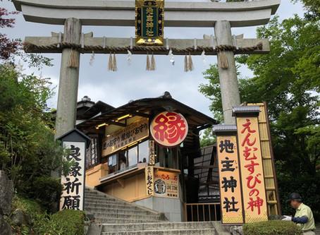 三福周辺のお勧め観光地:地主神社