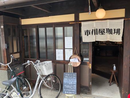 三福周辺のお勧めカフェ:市川屋珈琲