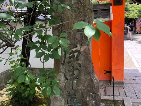 三福周辺のお勧め観光地:八坂庚申堂
