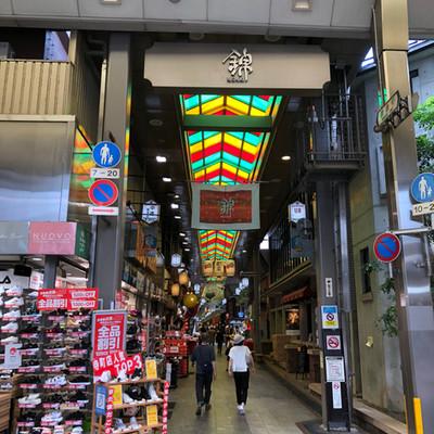 京都市お勧め観光地:錦市場(錦通り)