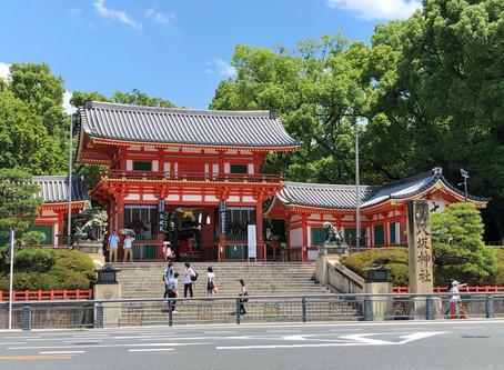 三福周辺お勧め観光地:八坂神社
