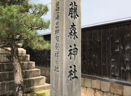 京都アジサイ巡り:藤森神社