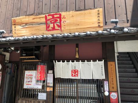 祇園周辺のお勧めのお店:らぁ~めん 京