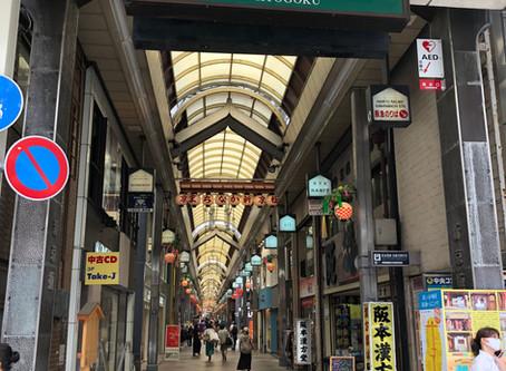 三福周辺のお勧め観光地:新京極