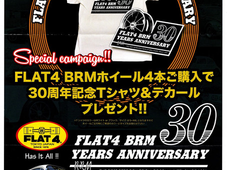 FLAT-4 BRM Special campaign !