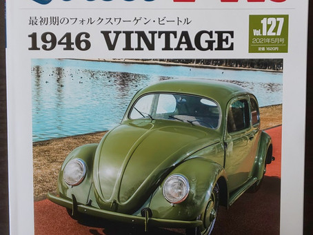 Street VWs vol.127入荷しました。