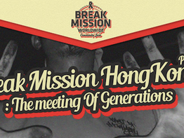 Break Mission Hong Kong 2018 - THE RECAP