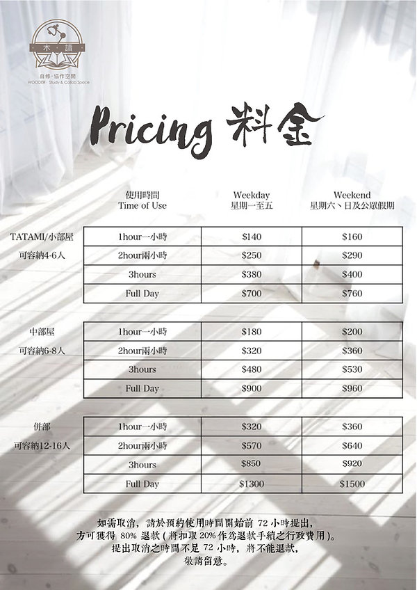 updated price list.jpg