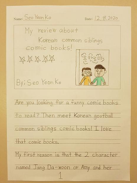 Seo Yeon Ko Page 1 (1).jpg