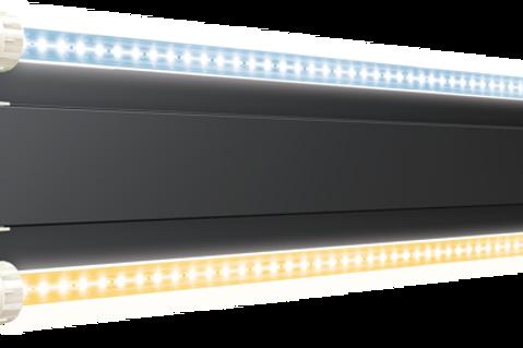 Juwel Multilux LED 150cm