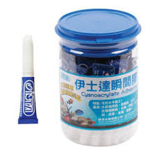 ISTA Instant Gel Glue 25pc BUCKET