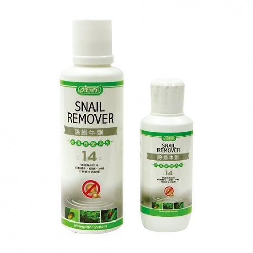 ISTA Snail Remover 250ml