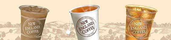 Lathrop Vending Services New England Cof