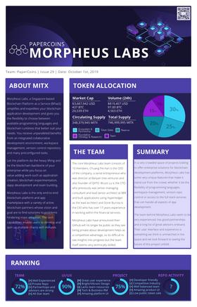 MITX_Newsletter (1).png