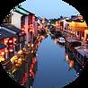 suzhou 2015_.png