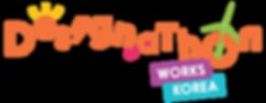 designathon_korea_logo.png