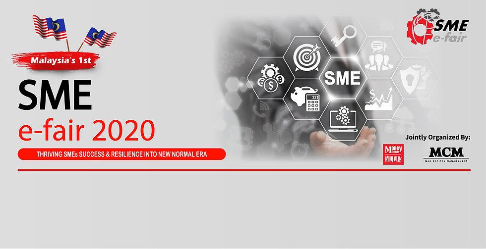 SME e-fair  2020