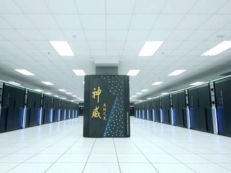 Record-Breaking Chinese Supercomputer Marks New Quantum Supremacy Milestone
